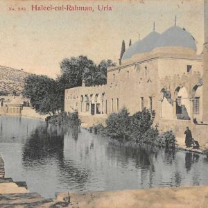 Urfa Turkey Haleel-eul-Rahman Scenic View Antique Postcard J63087